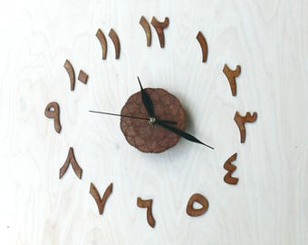 Wooden clock arabic digits / letters - 30cm (11.81 in) - with small mandala in center