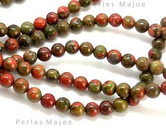 Lot de 10 perles unakite rondes naturelles 6 mm