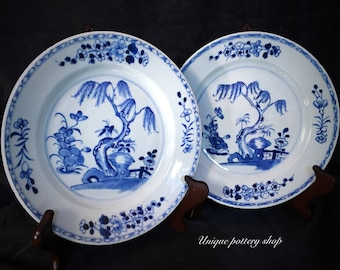 A super 18th century pair , Qianlong period, Chinese porcelain plates