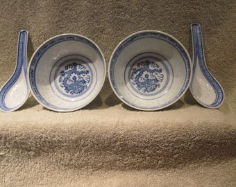 Chinese Dragon  Rice Grain 2 Soup Bowls 4 3/8 Dia  2 1/2 ' High  Matching spoons