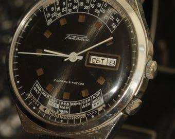 RAKETA.Russian watch. Mechanical watch. Mens Watch.raketa.Russian watches