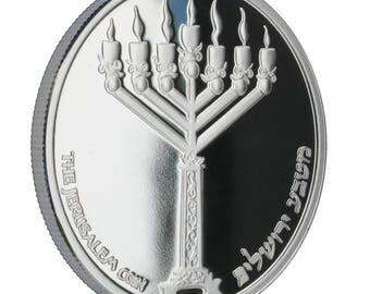Silver Coin of Jerusalem Jubilee 1/2 oz