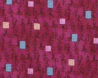 tissu patchwork japonais ASAMI TEXT MAKOWER FABRIC