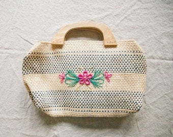 Vintage Woven Lined Purse