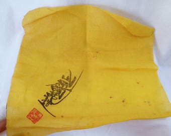 VJ51 : Old japanese Furoshiki packaging cloth