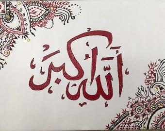Henna Design Islamic Calligraphy