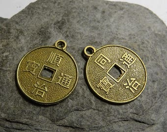 2 pieces coin double-sided Chinese dragon and symbols in bronze