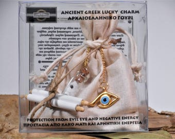 Ancient Greek Lucky Charm. Protection from the evil eye and any negative energy.   Talisman.
