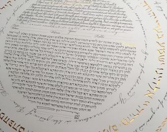 Tel Aviv - New York Circle Blessings Ketubah - papercut - hand lettering