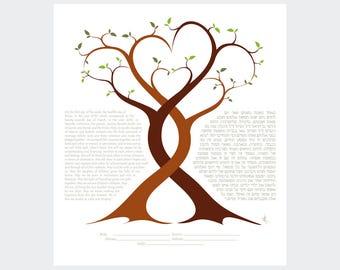 Ketubah: A Lover's Embrace I