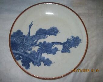 Vintage Japanese Blue Glaze Plate