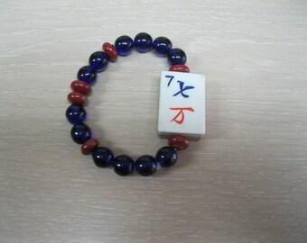 Mah Jongg Bracelet .Handmade Vintage Bone and Bamboo bracelet