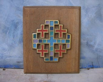 Terra Sancta Guild 1968 Cross Wall Hanging Made In Israel