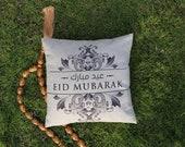 Eid cushion Cover