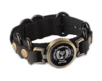 Jewish Bracelet - Mossad