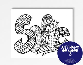Color Your Name SOFIE Printable Coloring Pages Use As A Party Favor Wall Art