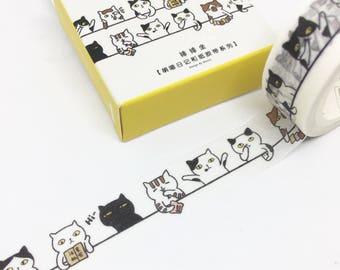 Cats Washi Tape 15mm x 7m