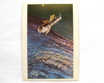 Orbital station Salyut 4 - Soyuz, Postcard with painting by Sokolov, Unused,  Unsigned, Soviet Vintage Postcard, USSR, 1978