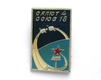Soyuz 18 Salyut 4, Soviet Space Badge, Vintage metal collectible badge, Spacecraft, Soviet Pin, Vintage Badge, Made in USSR, 1980s