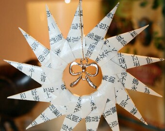 Origami Asian Paper Spiral Hanging Ornament