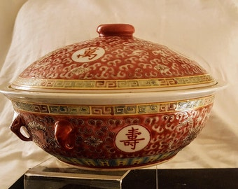 Chinese 19th-20th C Ruby Ground Famille Rose Porcelain Steam Pot- Longevity Symbols