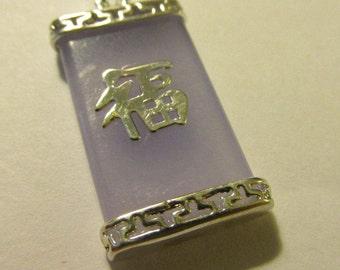 "Chinese Lavender Jade ""Good Fortune'"" Pendant, 1"""