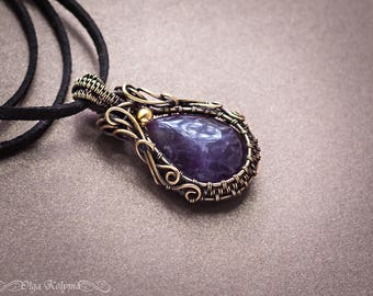 Amethyst pendant gold necklace Wire wrapped pendant gothic necklace Brass pendant Wire wrap jewelry gift for her OOAK