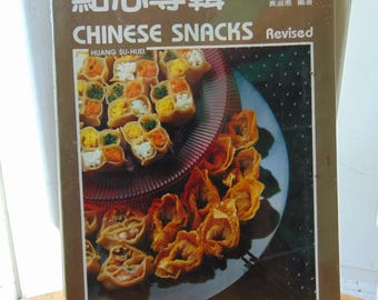 Chinese Snacks Revised , 1985 , Huang Su-Huei  , Chinese and English