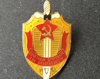 USSR member or honor KGB Enamel Pin soviet Union