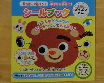 Animal face sticker book