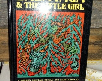 Vintage 1994 hardback children's book BABA YAGA and the Little Girl A Russian Folktale retold and illustrated by Katya Arnold