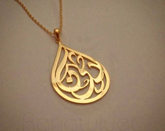 Arabic Calligraphy Name Pendant with Border (up to 2 names) - Arabic Name Necklace - Arabic Nameplate Necklace