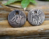 Asian Scroll- Handmade White Copper Charms