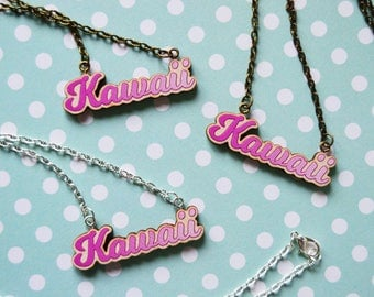 Cute Kawaii Wooden Necklace * Silver or Antique Bronze