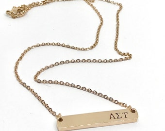 Alpha Sigma Tau Bar Necklace - AET Sorority Bar Jewelry - Gifts for Her - The Charmed Wife - Gifts for Sorority Sisters - Gifts for Little