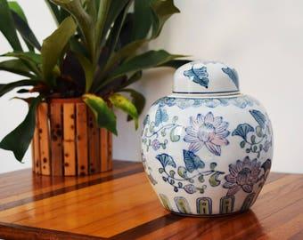 Chinese Ginger Jar Etsy