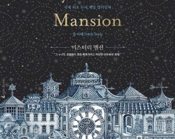 New book : The Mysterious mansion by Daria song  2nd edition