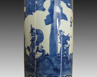 A Chinese Blue & White Porcelain Umbrella Container Chinese Character Pattern