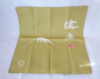 EJP16 : Vintage Japanese Furoshiki cloth