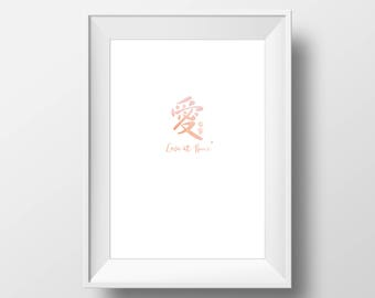 Love At Home Decor LDS Print Home Chinese Calligraphy Taiwan Baptismal Nursery Gift Mission Digital Download