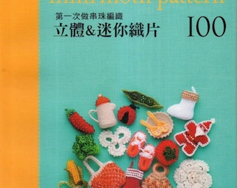 Bead Crochet, Mini Motif Pattern 100, Japanese Craft Book PDF, Bead Crochet Patterns, Christmas, Vegetable, Animal, Home Motifs