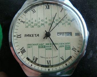 RAKETA wristwatch, vintage watch, soviet watch, raketa watch, raketa collage, ussr cal 2628 H, men's watch