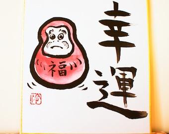 Sumie, Japanese calligraphy / Daruma, Koun
