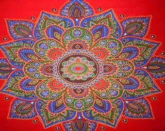 Wax fabric African loincloth coupon 81cm x 117cm