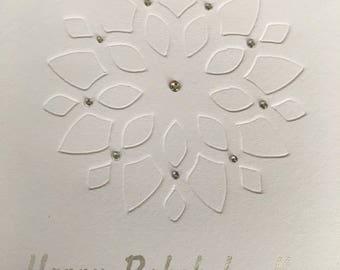 Hand made Embossed Rakhi Day Card