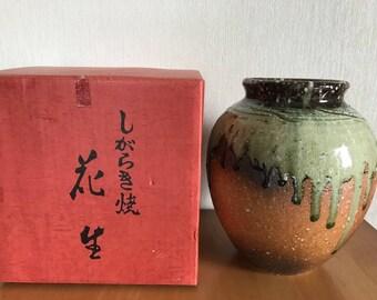 Shigaraki-yaki shigarakiyaki antique and Vintage Japanese. wabi sabi.