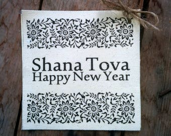 Free shipping, Shana Tova package, Jewish new year, Jewish holiday, Rosh Hashana, Printed fabric card, Rosh Hashanah, pack of 5