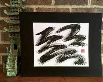 Sumi Ink Painting