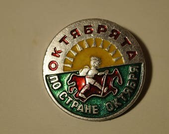Badges of the USSR Pioneer symbol of the USSR