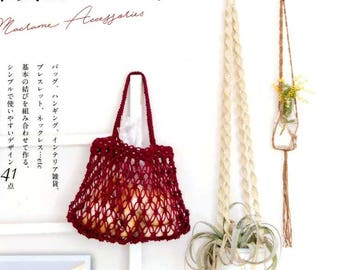 Pretty Macrame Goods and Accessories - Japanese Craft Book